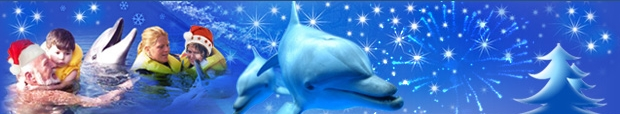 Thanks to all our young patients, their families and to all dolphin friends